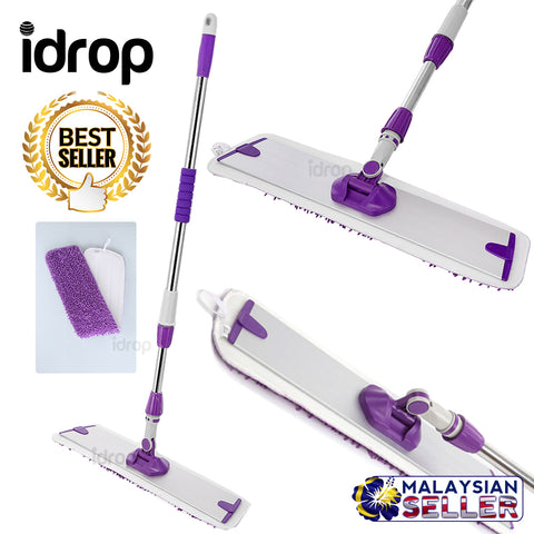 idrop ULTRA THIN Flat Mop Household Housekeeping Cleaner