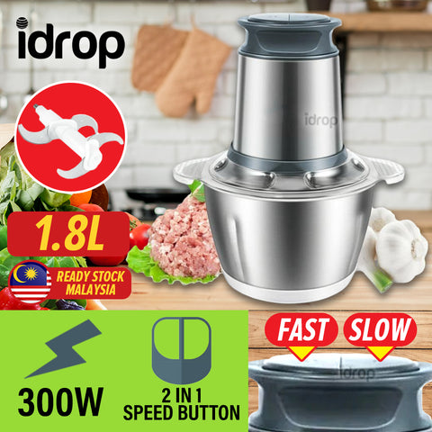idrop [ 1.8L ] 2 IN 1 Stainless Steel Speed Kitchen Electric Meat Vegetable Blender