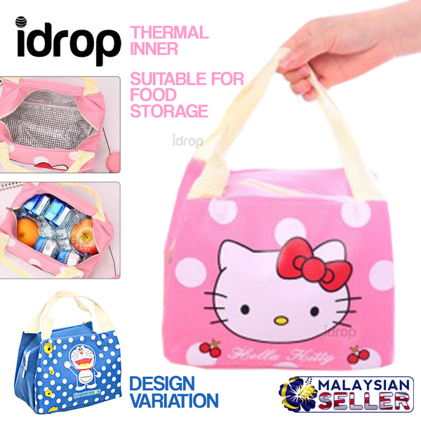 idrop Easy Carry Handheld Thermal Insulated Food Picnic Bag
