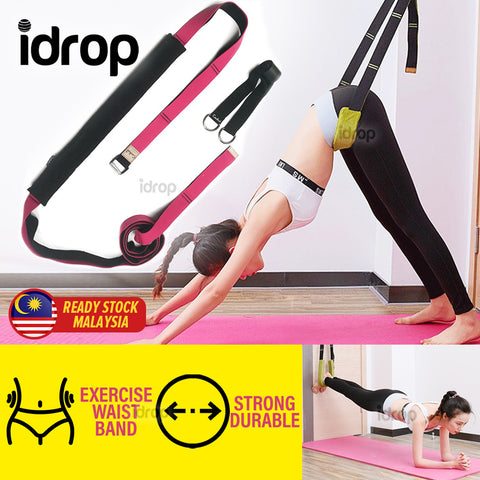 idrop Waist & Hip Exercise Fitness Trainer Door Hook Waistband