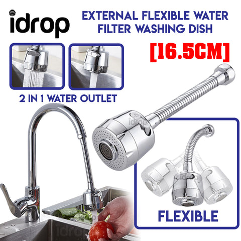 idrop External Flexible Water Filter Faucet Washing Dish [16.5cm]