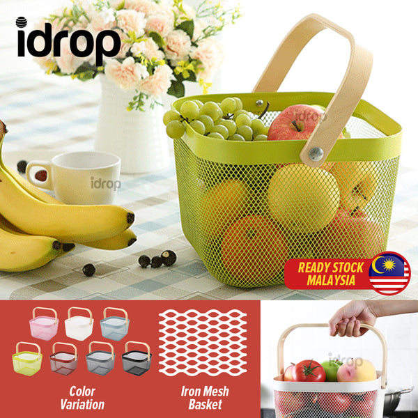 idrop Fruit Vegetable and Household Item Storage Iron Mesh Basket