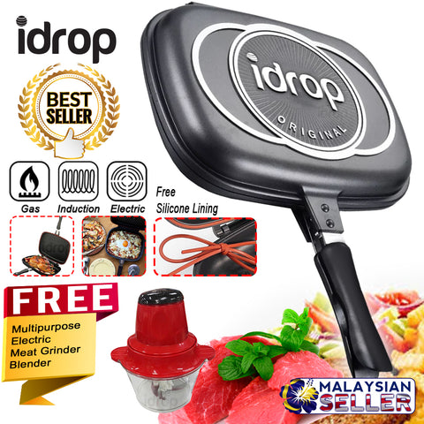 idrop COMBO 36CM Double Sided Frying Pan + FREE Multipurpose Electric Meat Grinder