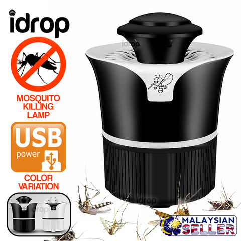 idrop NOVA Mosquito Killing Lamp [ NV-811 ]