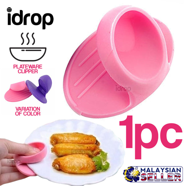 idrop Kitchen Mini Silicone Plateware Clip Holder [ 1pc ]