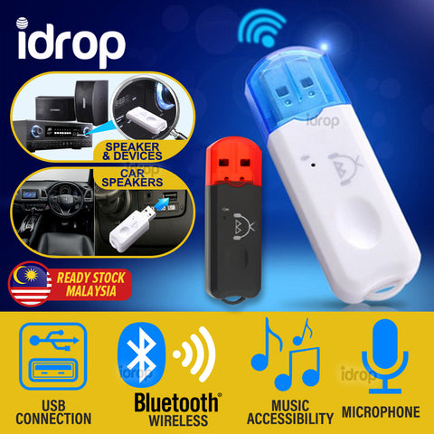 idrop [ BT-118 ] Bluetooth Wireless Dongle  5.0 Wireless Audio Adapter