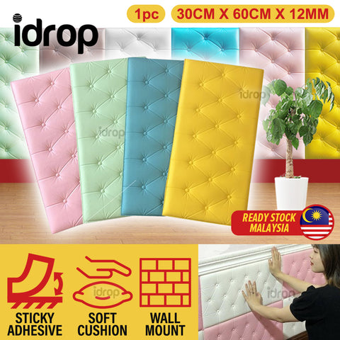 idrop 3D PE Soft Sponge Wall Cushion Self Adhesive Sticker [ 30CM x 60CM x 12MM ] [ 1pc ]