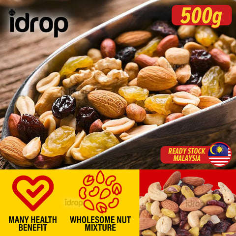 idrop 500g Wholesome Nuts Trail Mix |(500克) 什锦果仁