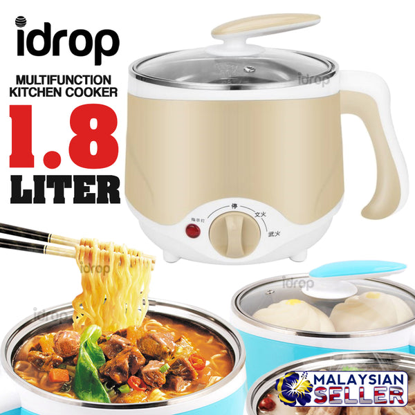 idrop 1.8L Multifunction Electric Kitchen Cooker