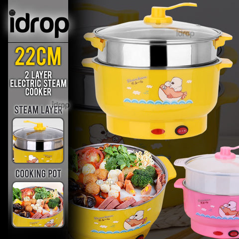 idrop 2 Layer Kitchen Electric Steam Cooker Cookpot Hotpot [ 22cm ]