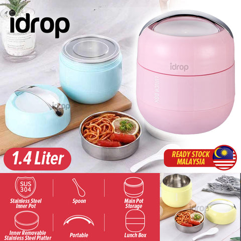 idrop 1.4L Portable Food Lunch Box SU304 Stainless Steel Inner Pot Insulation Container