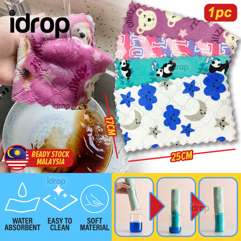 idrop Household Cleaning Water Absorbent Dishcloth Napkin [ 25cm x 17cm ]