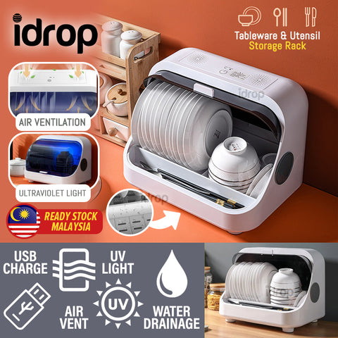 idrop Kitchen Utensil and Tableware Storage Rack with UV Ultraviolet Antibacterial Disinfectant Light