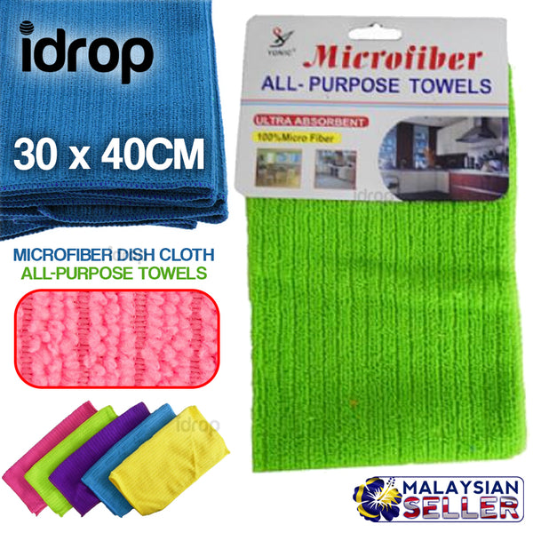 idrop Dish Cloth Microfiber All Purpose Towels