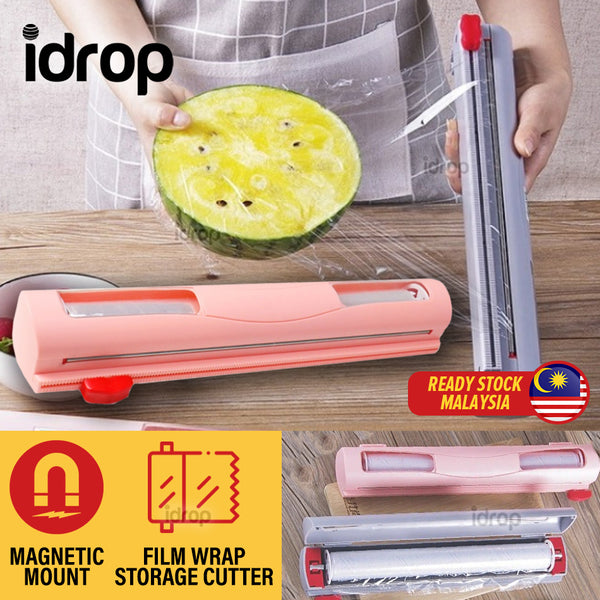 idrop Kitchen Household Film Wrapped Cutter Storage with Magnetic Mount