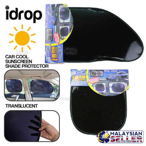 idrop CAR COOL - Car Window Sunscreen UV Shade Protector [ CC1 / CC2 ]