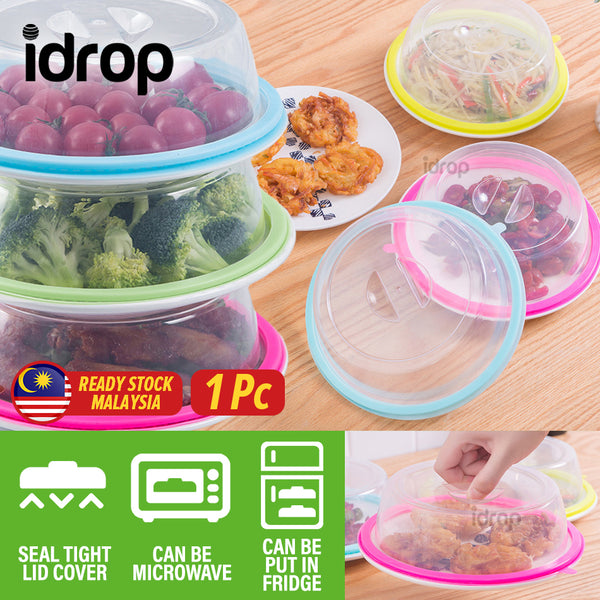 idrop 21CM Silicone Fresh Keeping Seal Food Lid Cover [ 1pc ]