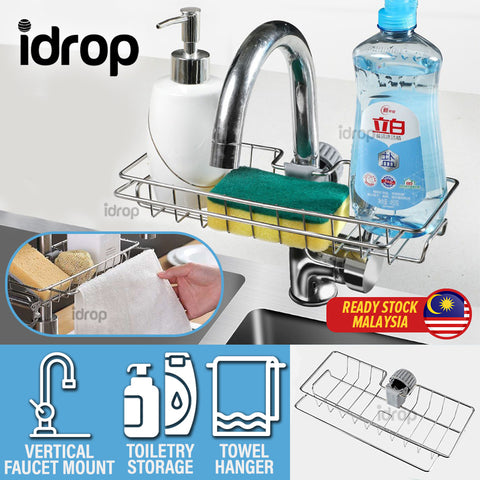 idrop Stainless Steel Pipe Faucet Mount Toiletry Rack Shelf with Cloth Hanger