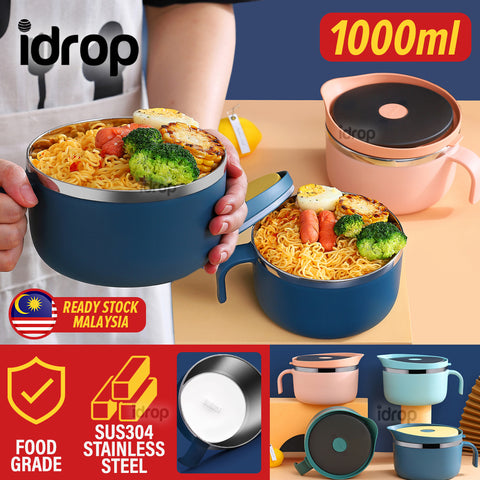 idrop [ 1000ml ] SUS304 Stainless Steel Instant Noodle & Food Eating Bowl with Lid Cover