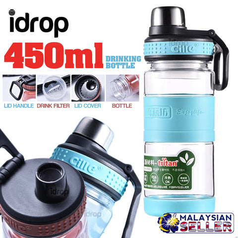 idrop 450ml CILLE - TRITAN Sports Drinking Water Bottle