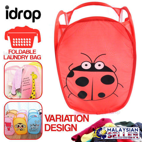 idrop Foldable Laundry Storage Basket