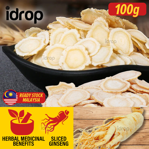 idrop 100g Authentic 100% Ginseng Slices | (100克)100%纯正特等美国花旗参