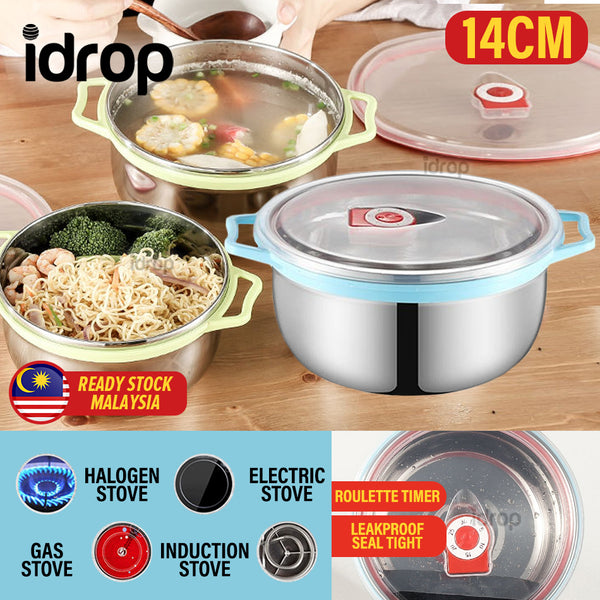 idrop [ 14CM ] Stainless Steel Multipurpose Food Storage Eating Bowl Container