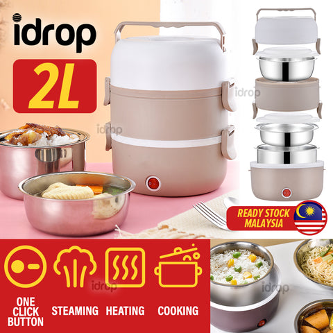 idrop [ 2L ] 2 Layer Multifunction Electric Cooking Steaming Heating Portable Lunch Box