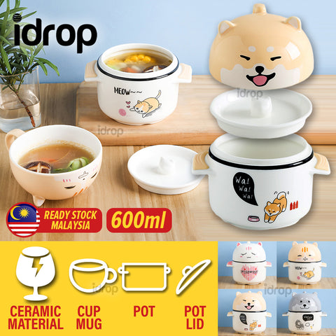 idrop [ 600ml ] Animal Design Ceramic Stew Eating Drinking Mug Cup Bowl Pot