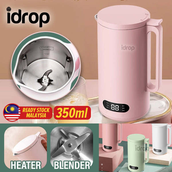 idrop 350ml Multifunction Smart Electric Mini Soy Milk Blender & Heater [ 400W ]