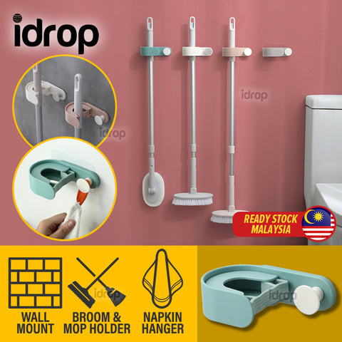 idrop Wall Mounted Broom & Mop Holder Hanger [ 1pc ]