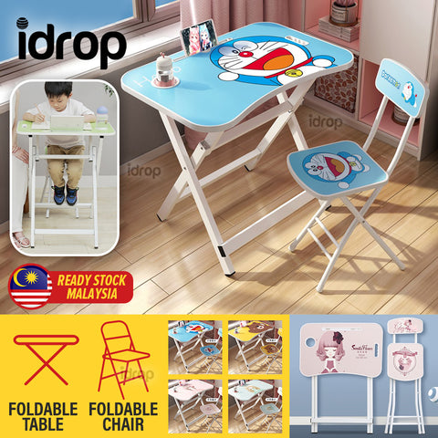 idrop Children Foldable Study Table Desk & Chair Set