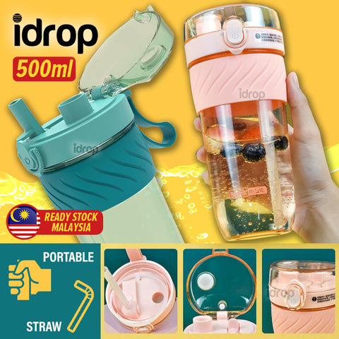 idrop [ 500ml ] 2 IN 1 Flip Cover Portable Drinking Cup Bottle with Straw