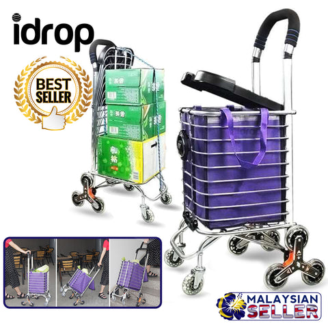 idrop BASKET TROLLEY Heavy Duty Cart Portable Foldable Multifunction