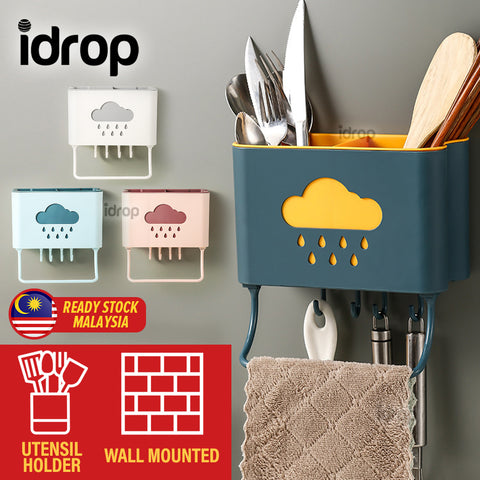 idrop Wall Mounted Multifunction Utensil Storage Rack