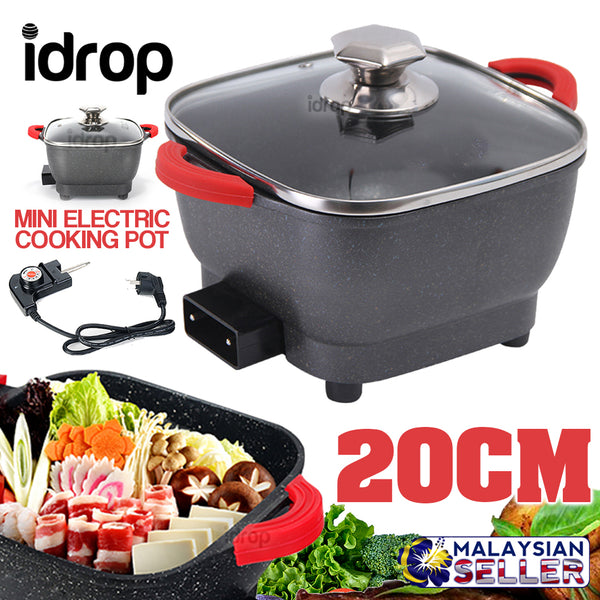 idrop 20CM Mini Electric Cooking Cubic Pot [ SN18018 ]