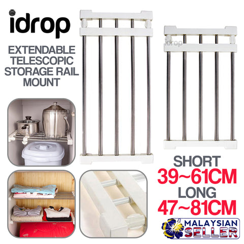 idrop Extendable Telescopic Hanging Shelf Rack Storage Rail Mount