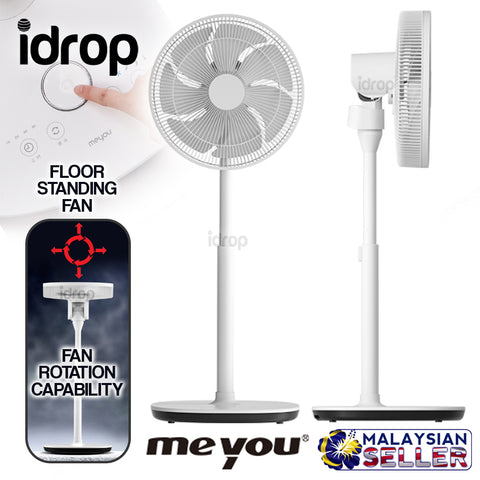 idrop MEYOU DC ECO Floor Standing Fan - Low Noise Wide Circulation [ SI-DC359A ]