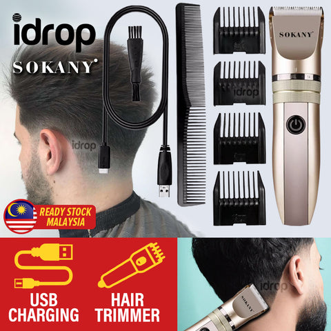 idrop SOKANY Hair Clipper - USB Charging Hair Trimming Cutter with 4 Clipping Guard