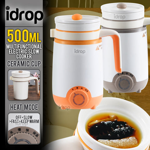 idrop 500ml Multi-functional  Electric Slow Cooker Ceramic Stew Cup