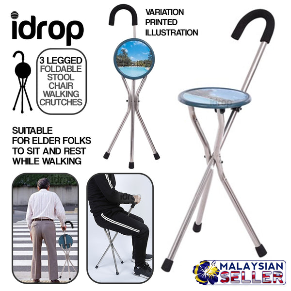 idrop 3-Legged Foldable Stool Chair Walking Crutches