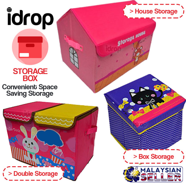 idrop Convenient Storage Box [ House / Double / Box ]