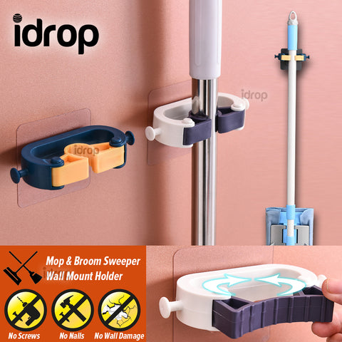 Idrop Grip Punch Mop & Broom Wall Mounted Clip Holder