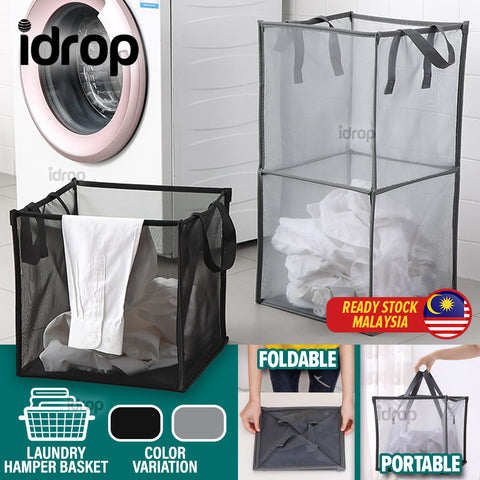 idrop Foldable & Portable Clothes Laundry Hamper Basket [ Cube / Cuboid ]