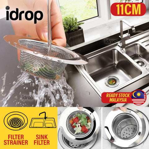 idrop [ 11CM ] Stainless Steel Kitchen Sink Strainer Drainer Filter