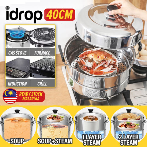 idrop 40CM Double Layer Stainless Steel Steam Pot Steamer Cooker