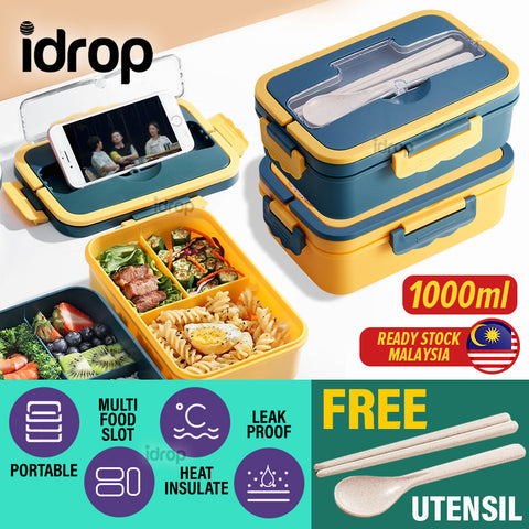 idrop Portable Heat Insulated Leakproof Lunchbox Smartphone Holder + FREE Spoon & Chopstick