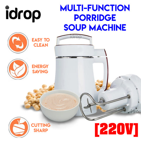 idrop Multi-Function Porridge Soya-Bean Soup Grinding Machine [220V]