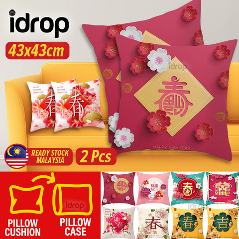 idrop [ SET OF 2 ] CNY Theme Square Soft Sofa Cushion Pillow & Pillowcase Cover [ 43cm x 43cm ]