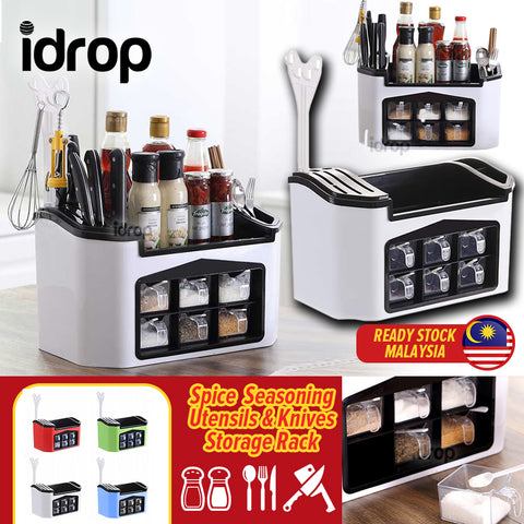 idrop Multifunction Kitchen Knives Utensils & Seasoning Spice Storage Rack